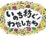 11月3日(日)四天王寺さんで!