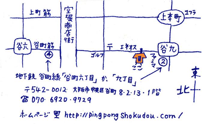 pptani8_map